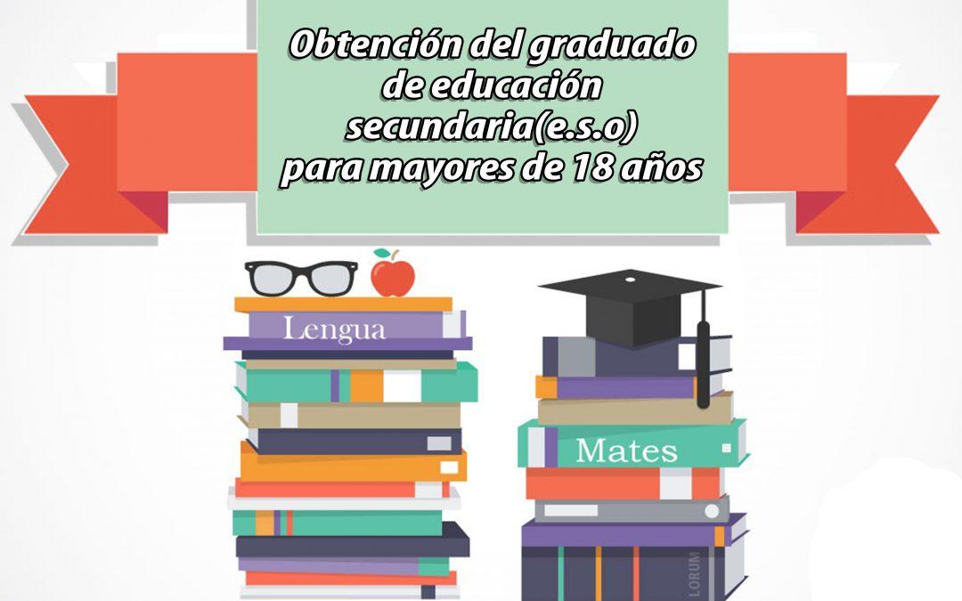 Obtención del Graduado de Educación Secundaria